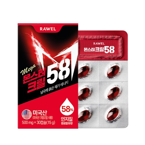 로엘 몬스터 크릴오일(인지질58%) 500mg x 30캡슐 모음 │ Rawel Monster Krill Oil(Phospholipid 58%) 500mg x 30Capsule Select Options