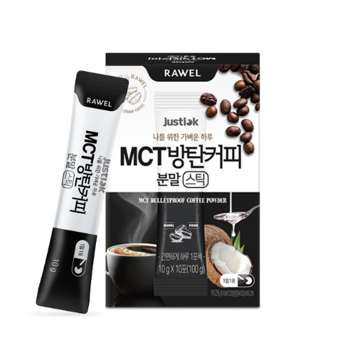 로엘 MCT 방탄커피 Rawel Bulletproof Coffee | 10g × 10포