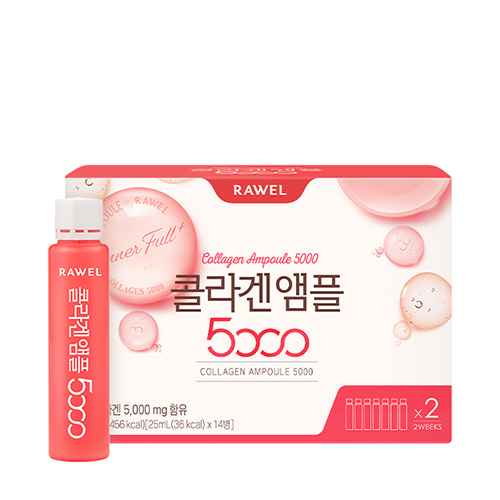 로엘 콜라겐 앰플5000(25ml x 14병) | RAWEL Collagen Ampoule5000(25ml x 14 bottle)