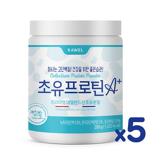 로엘 초유프로틴A+(280g) 5통 | RAWEL Colostrum Protein A+(280g)