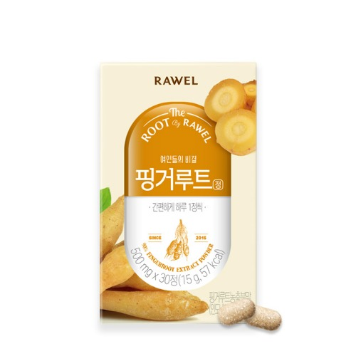 로엘 핑거루트정 Rawel Fingerroot Extract | 500mg × 30정