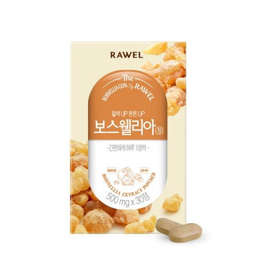 로엘 보스웰리아정 Rawel Boswellia Extract Powder | 500mg × 30정
