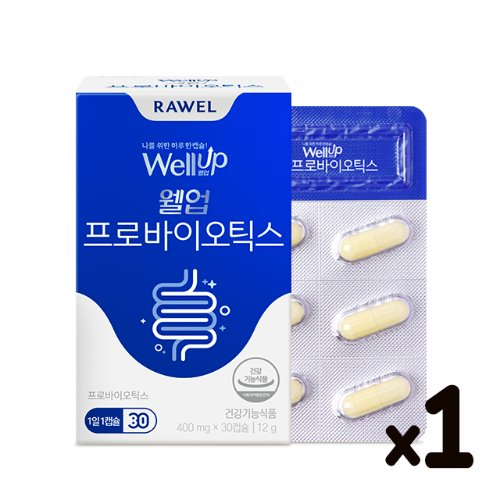 로엘 웰업 프로바이오틱스 캡슐(400mg x 30캡슐 12g) 1박스 | RAWEL Well Up Probiotics Capsule(400mg x 30Capsule) 1Box