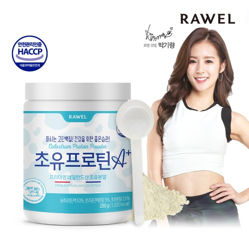 로엘 초유프로틴A+(280g) 1통 | RAWEL Colostrum Protein A+(280g)