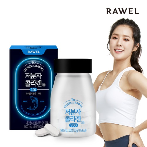 로엘 저분자 콜라겐정(500mg x 60정) 1통 | RAWEL Marine Collagen(500mg x 60Capsule)
