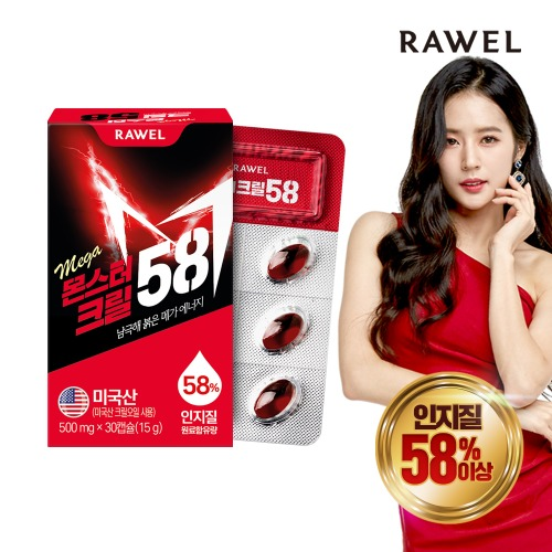 로엘 몬스터크릴58 500mg x 30캡슐 1박스 │ Rawel Monster Krill Oil(Phospholipid 58%) 500mg x 30Capsule 1Box